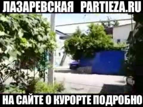 Частный сектор на улице Павлова в Лазаревском. Семейный номер. Вид на море. Lazarevskoe SOCHI RUSSIA