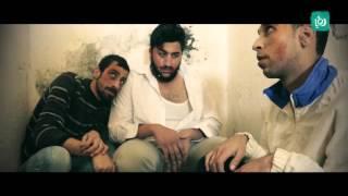 ترويض -  short film - #mute