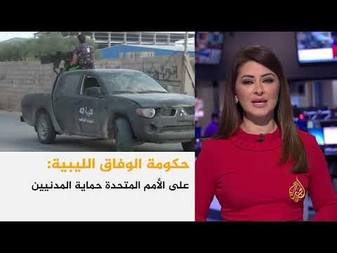 موجز الأخبار - العاشرة مساء 2018/9/22  - نشر قبل 10 ساعة