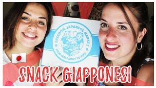 FreedomJapaneseMarket - Dolci all' Aglio e CACAO...CHE BONTA'