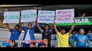 Save Delta Farmers Banner in Third T20 Vs Australia | Save Delta | Gaja Cyclone
