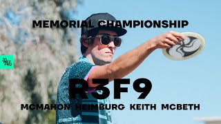 2020 Memorial Championship | R3F9 LEAD | McMahon, Keith, McBeth, Heimburg  | Jomez Disc Golf