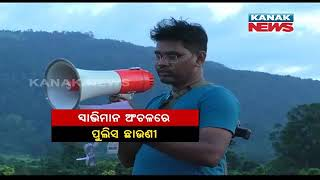 Tension Prevails At Swabhiman Area Of Malkangiri, Section 144 Imposed By Police