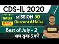 CDS-2 2020 || Current Affairs || Ravi Sir || 07 || Best of July Part - 2