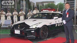 1200万円のGT-Rパトカー 市民が栃木県警に寄付(18/06/15) thumbnail