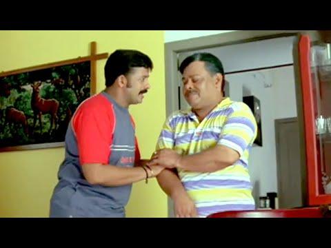 """""""തള്ളേം"""" കൂട്ടി ഊളാം പാറക്കാണോ...? New Comedy Upload 1080 from YouTube · Duration:  12 minutes 9 seconds"""