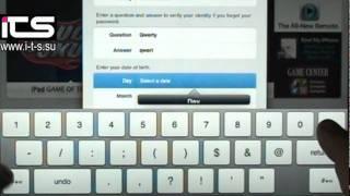 Как подключить безлимитный интернет 3G для iPad(Как подключить безлимитный интернет 3G для iPad., 2011-06-04T19:48:57.000Z)