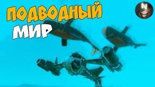 как сделать подводную лодку в TrailMakers