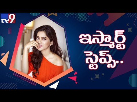 Nabha Natesh Confident About Her Tollywood Career : Glamour Time - TV9