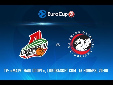 Lokomotiv Kuban vs Union Olimpija. Full Game 7DAYS EuroCup 16.11.2016