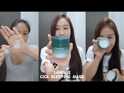 ตอบทุกข้อข้องใจ กับ LANEIGE Cica Sleeping Mask สูตรใหม่💚 อยากลองใช้ต้องดู!!!