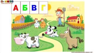 Алфавит! Развивающий урок алфавита развивающие мультфильмы для детей