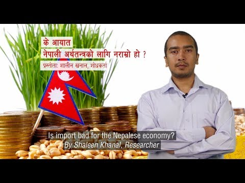 Is Import Bad for Nepali Economy?