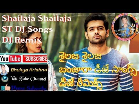 Shailaja Shailaja ST DJ Songs DJ Remix
