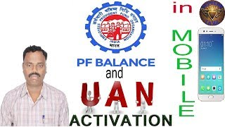 PF balance Check and UAN Activation in Mobile.