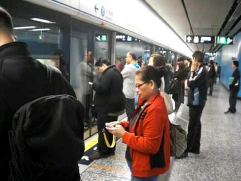 Hong Kong  MTR - Admiralty Station
