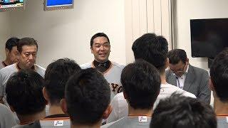 阿部慎之助選手が現役引退をチームに報告