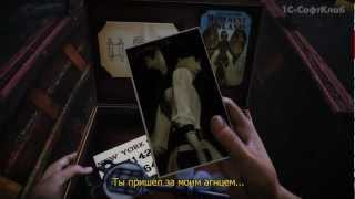 BioShock Infinite — Агнец Колумбии | ТРЕЙЛЕР