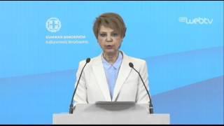 Ενημέρωση για την διαπραγμάτευση από την Ολγα Γεροβασίλη