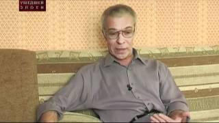 "сериал ""Голоса ушедшей эпохи"" В.М. Антипов"