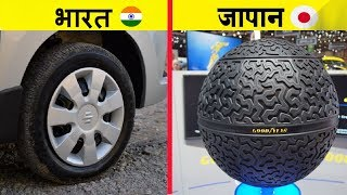 ये Tyre है या गोला | 5 Future Tires That Will Blow Your Mind