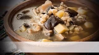 Суп с перловкой и грибами | ПП