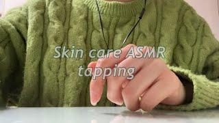 ASMR 시각적팅글asmr | 스킨케어asmr | 노토…