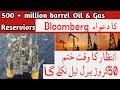 BloomBerg sees potential of 500millon barrel oil.    karachi oil reserves explore 50cror barrel oil