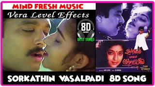 Sorkathin Vasapadi 8d song I Unnai Solli Kutramillai Tamil Movie 8d audio | K J Yesudas, K S Chitra