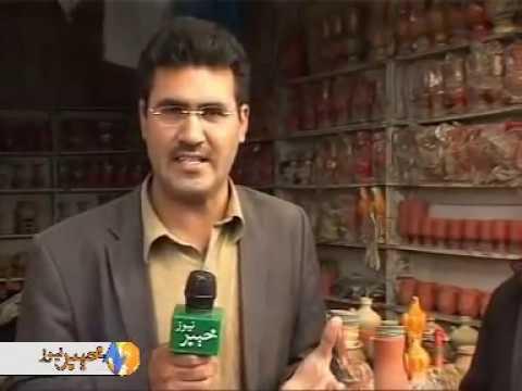 29 District Diary Swat Saidu Sharif Problems.mpg