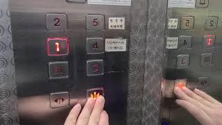 광주광역시 남구 주월동 웨슬리신협 동명엘리베이터 탑사기