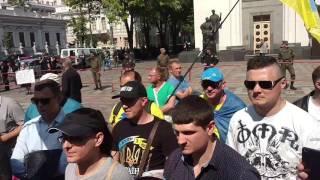 Акция АВТО ЕВРО СИЛА ПОД ВЕРХОВНОЙ РАДОЙ 24.05.17