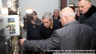 Վահան Մարտիրոսյանը էլեկտրագնացքով մեկնել է Սևան