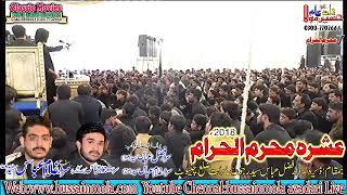 7st  Ashra Muharam-ul-haraam 2018 Shokat Raza Shokat: Rajoa Sadat  Bani :sardar Ghulam Abbas Syed