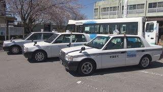 つくばみらい市乗り合いタクシー始動