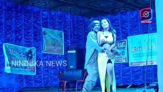 Melody Dance // Bou Mariba Full Comedy Dance // Mamuni lo Mamuni// Puja Dhamaka
