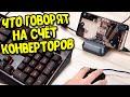 Можно ли играть с клавиатурой и мышкой в Call of Duty Mobile? COD Mobile на ПК или с геймпадом
