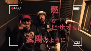 バイクで世界一周を目指す元教員、斉藤ヒサオです。日本一周、オースト...