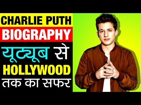 Charlie Puth ▶ (YouTube To Hollywood ) Journey In Hindi   Biography   Success Story   Singer