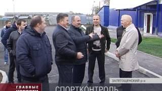 Строительство ФОКа в п. Залегощь лично контролирует Леонид Музалевский