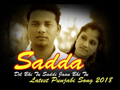 SADDA DIL BHI TU SADDI JAAN BHI TU II New Punjabi Song 2018