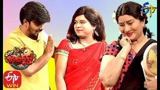 Extra Jabardasth  31st January 2020  Latest Promo  ETV Telugu