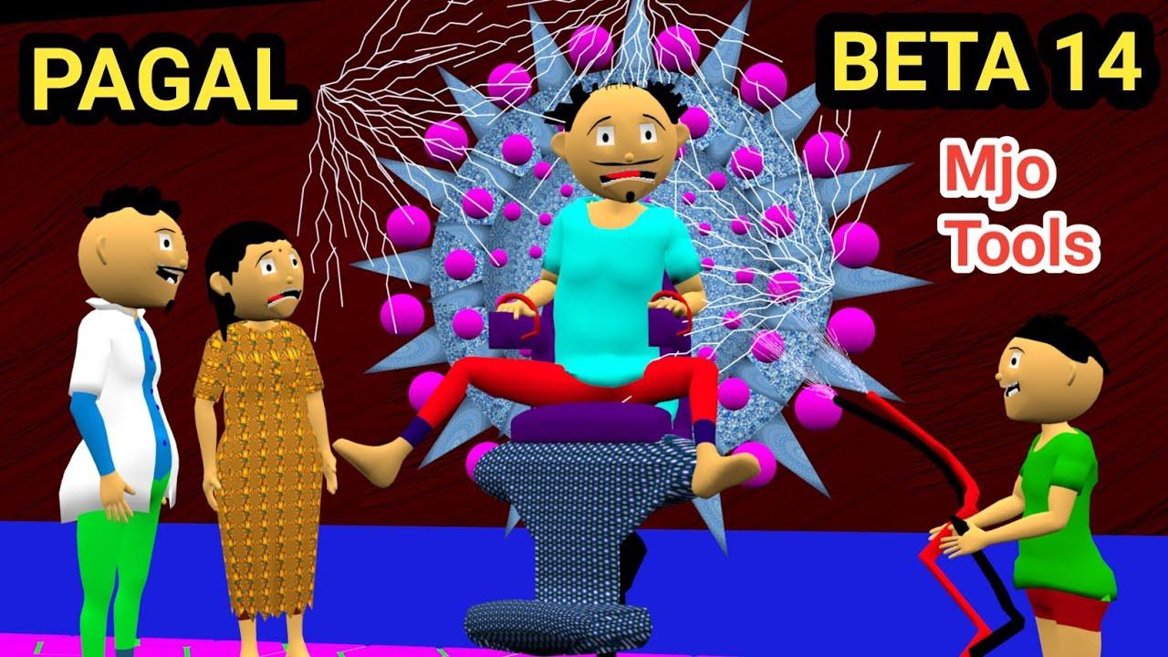 PAGAL BETA 14   Desi Comedy Video   Jokes   Mjo Tools