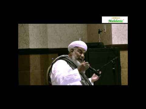 Mahdavia: Lailatul Qadr Sermon Part 1