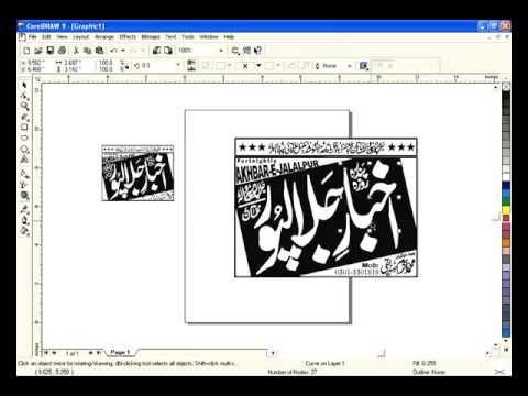 Adobe streamline 4.0 скачать торрент