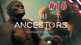 กำเนิด The Taung Child  และการวิวัฒนาการเดินสองขาแบบสมบูรณ์ |Ancestors: The Humankind Odyssey #16