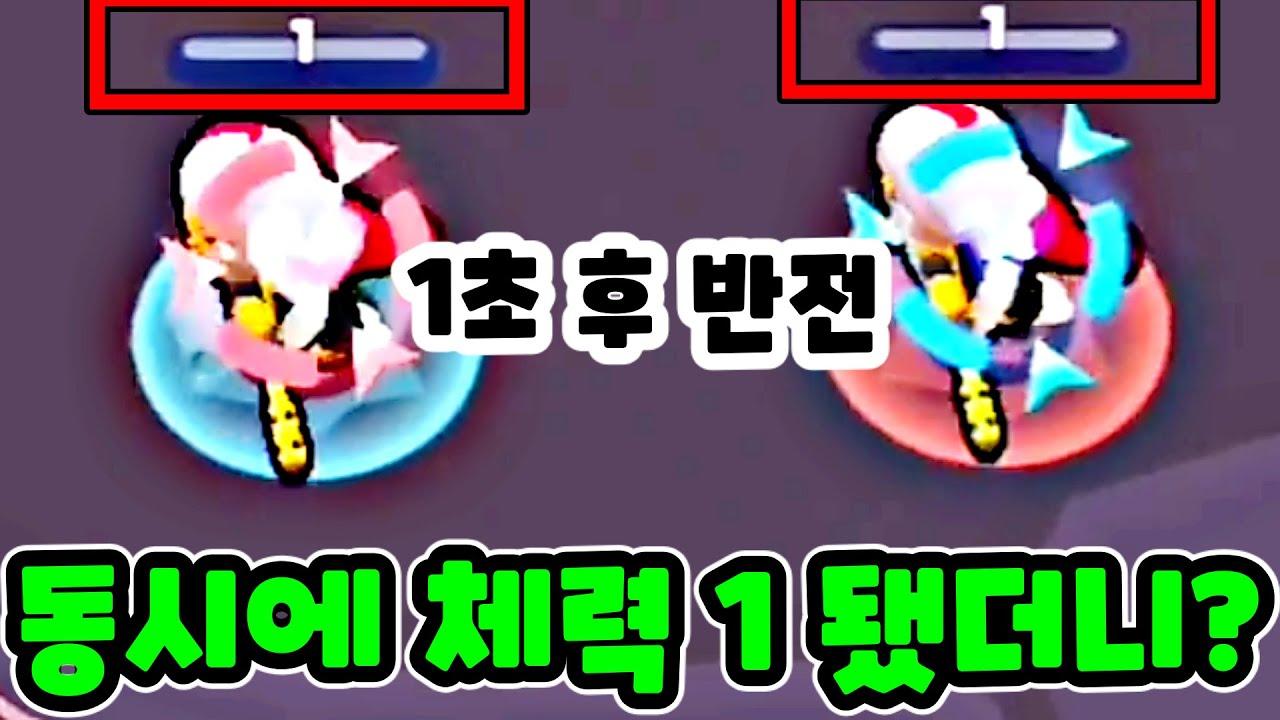 신규스킨 애니메이션 최초공개?! 새로운 모든가젯 유출떡밥? - 브롤스타즈 신규 브롤러 버즈 그리프 업데이트