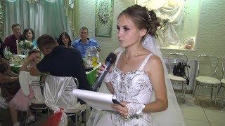 Слова благодарности от невесты! Зал плачет!