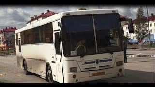 Конкурс водителей автобуса