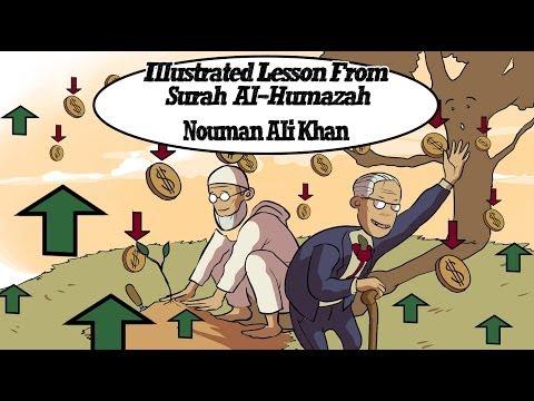 Greed | Illustrated Lesson From Surah Al-Humazah Tafsir